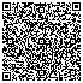 QR-код с контактной информацией организации ООО Кухни Мария