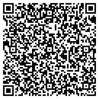 QR-код с контактной информацией организации ТАКТО