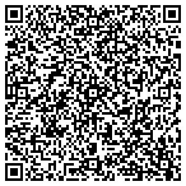 QR-код с контактной информацией организации Интернет-магазин IT-XATA