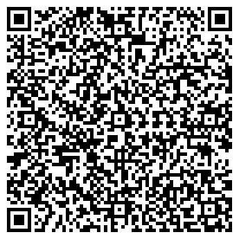 QR-код с контактной информацией организации ARTZAGAR