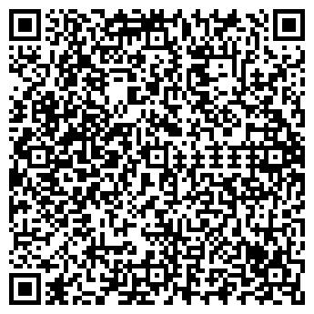 QR-код с контактной информацией организации ИВЕРИЯ