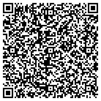 QR-код с контактной информацией организации POLARFOX