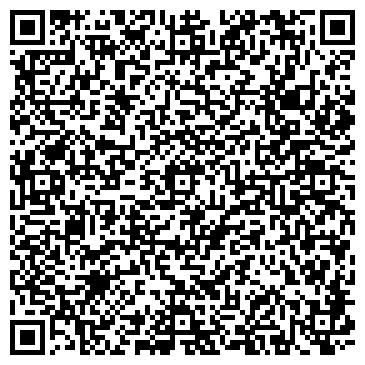 QR-код с контактной информацией организации ООО Центр коррекции веса на Первомайской 23