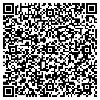 QR-код с контактной информацией организации ФОТОБУТИК