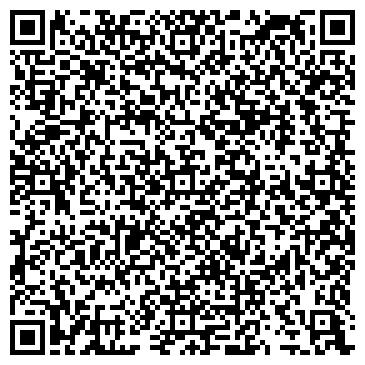 """QR-код с контактной информацией организации Салон """"Сеньорина"""""""