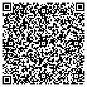 QR-код с контактной информацией организации ООО Клиника «Александрия»