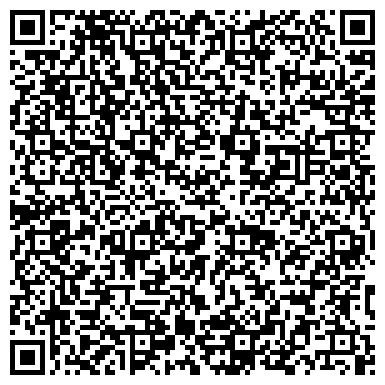 QR-код с контактной информацией организации ТОО  Зерновая компания «Сункар и К»