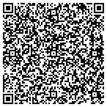 """QR-код с контактной информацией организации ООО ТК """"Фаунтейн Фудс"""""""