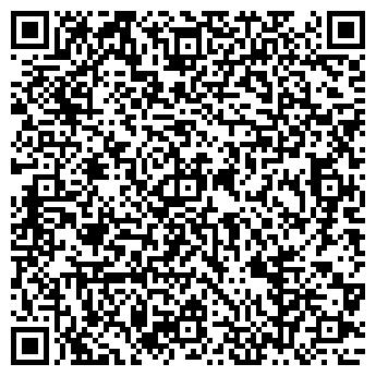 QR-код с контактной информацией организации KANTE