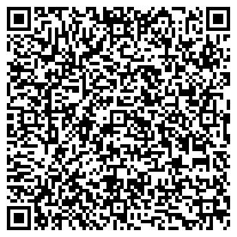 QR-код с контактной информацией организации КИМА ЛИМИТЕД