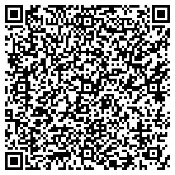 QR-код с контактной информацией организации РОСЦВЕТ-ТЕКСТИЛЬ