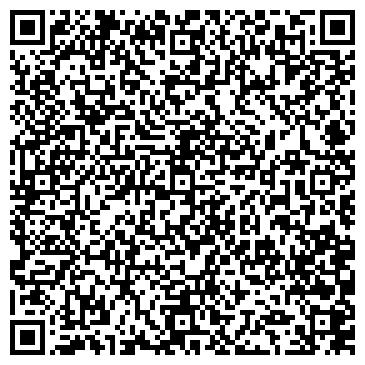 QR-код с контактной информацией организации ООО Home & Beauty
