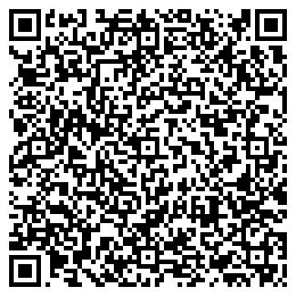 QR-код с контактной информацией организации К/Х ТАЛАПКЕР