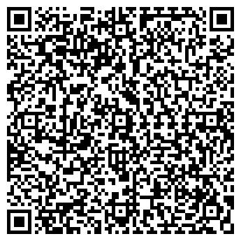 QR-код с контактной информацией организации ТЕРЦИЯ+