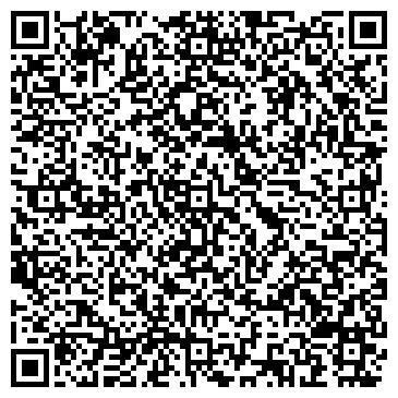 """QR-код с контактной информацией организации ООО ООО """"РОСАЛТКОМПЛЕКТ"""""""
