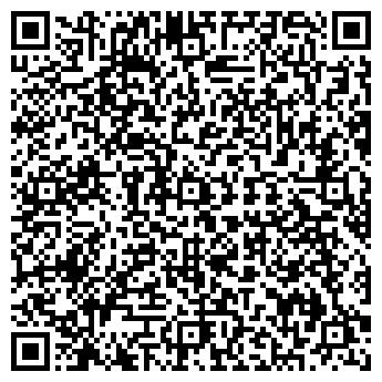 QR-код с контактной информацией организации ТРИЭМКОМ