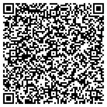 QR-код с контактной информацией организации ТЕМП XX ВЕК