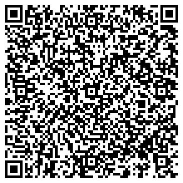"""QR-код с контактной информацией организации АО ЖЭПК """" Комфорт-Каинда"""""""