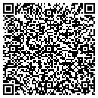 QR-код с контактной информацией организации SECOND МАГ