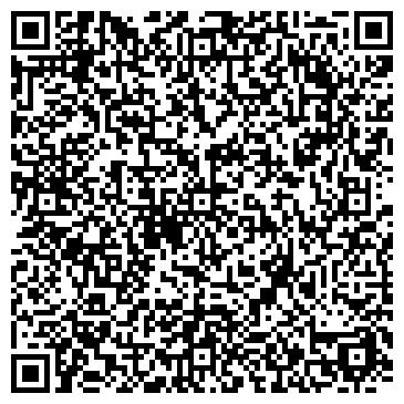 QR-код с контактной информацией организации ООО Quick Service