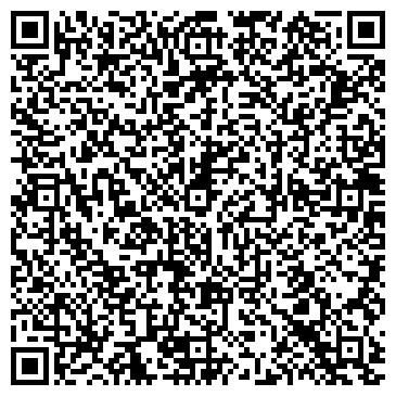 """QR-код с контактной информацией организации Сервисный центр """"Эксперт - 63"""""""