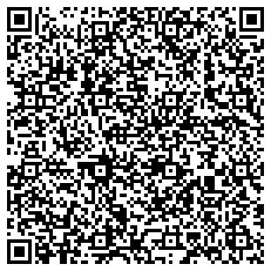 QR-код с контактной информацией организации ООО Группа компаний «РосТренд»