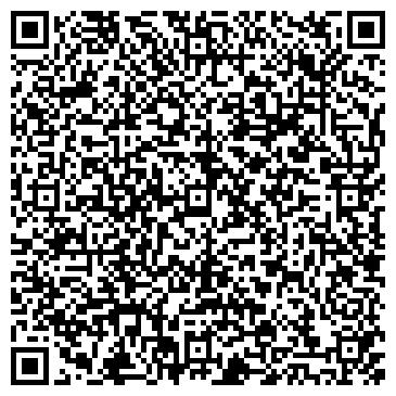 QR-код с контактной информацией организации ООО LittlePump