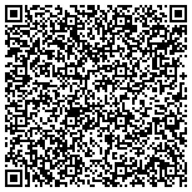 QR-код с контактной информацией организации ПРОФСОЮЗ СОТРУДНИКОВ МИЛИЦИИ УЛЬЯНОВСКОЙ ОБЛАСТИ