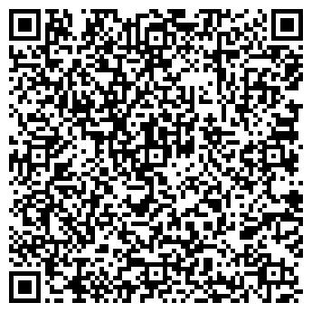QR-код с контактной информацией организации ООО Install CRM