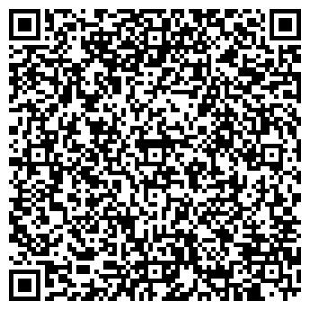 QR-код с контактной информацией организации УТЕС, ОАО