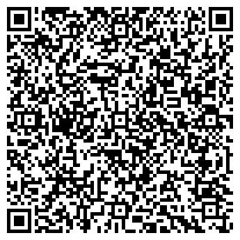 QR-код с контактной информацией организации ООО Град - Сервис