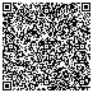 QR-код с контактной информацией организации ПРИЕМНАЯ ДЕПУТАТА ГД МАРГАРИТЫ БАРЖАНОВОЙ