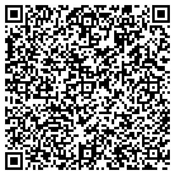 QR-код с контактной информацией организации СТАНИЦА ПОСОЛЬСКАЯ