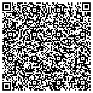 """QR-код с контактной информацией организации ООО Сервисный центр """"Таймсервис"""""""