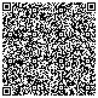 QR-код с контактной информацией организации СООО Ibb - Минский международный образовательный центр имени Йоханнеса Рау