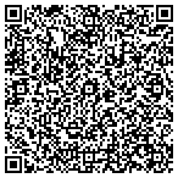 QR-код с контактной информацией организации ШВЕЙНАЯ МАСТЕРСКАЯ ЗАСВИЯЖСКОГО ПРАВЛЕНИЯ ВОИ