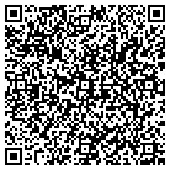 """QR-код с контактной информацией организации ООО """"ШВЕЙНЫЙ МИР"""""""