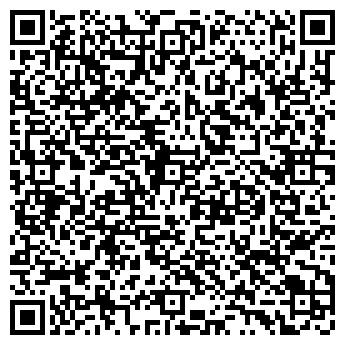 QR-код с контактной информацией организации ООО Аэроплан