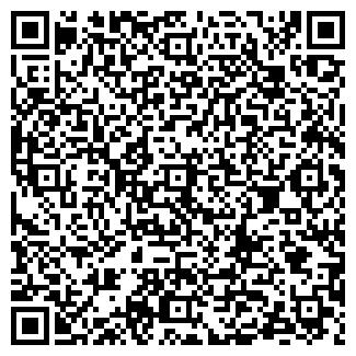QR-код с контактной информацией организации БАЙ ТУШУМ