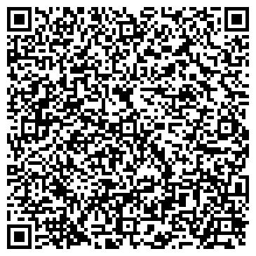 QR-код с контактной информацией организации СЕГАЛ-СЕРВИС-ЦЕНТР
