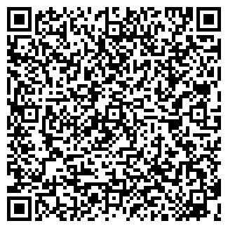 QR-код с контактной информацией организации АДЭРМ-ДАРЫ