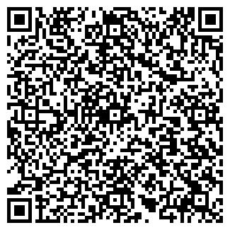QR-код с контактной информацией организации АО АК-ТИЛЕК