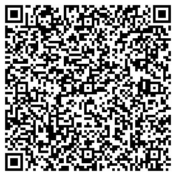 """QR-код с контактной информацией организации ООО """"Ремлэнд"""""""