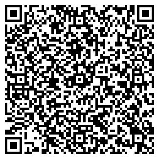 QR-код с контактной информацией организации АРАШАН
