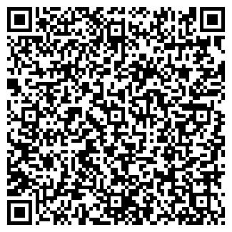 QR-код с контактной информацией организации ДАБАН Г