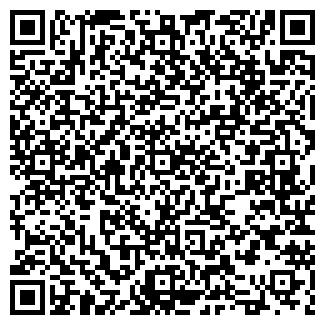 QR-код с контактной информацией организации ЖАРАШЫК-НАРЫН