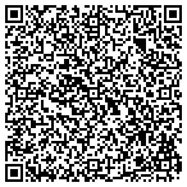 """QR-код с контактной информацией организации LLC """"Energy Complex Kazakhstan"""""""