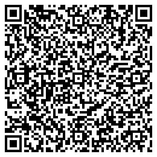 QR-код с контактной информацией организации КООП АЛЬЯНС
