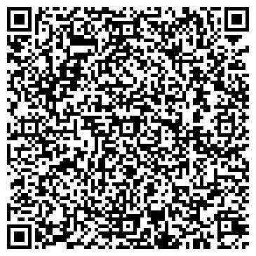 """QR-код с контактной информацией организации ИП Автокомплекс """"MegWay"""""""