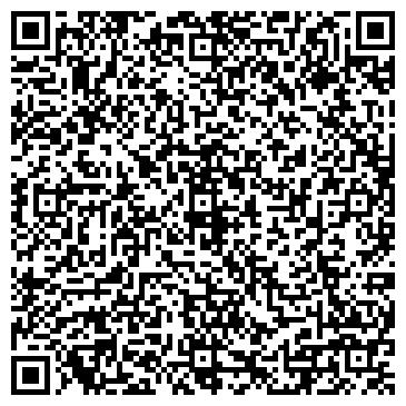 QR-код с контактной информацией организации ООО Строй - снаб